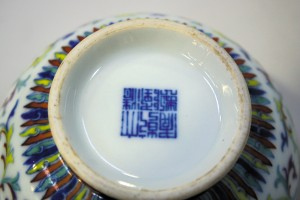 The Qianlong period seal mark