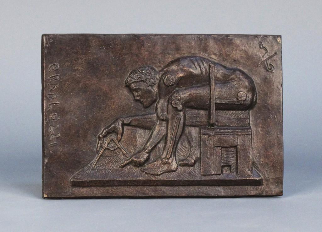 Eduardo Paolozzi Bronze Relief