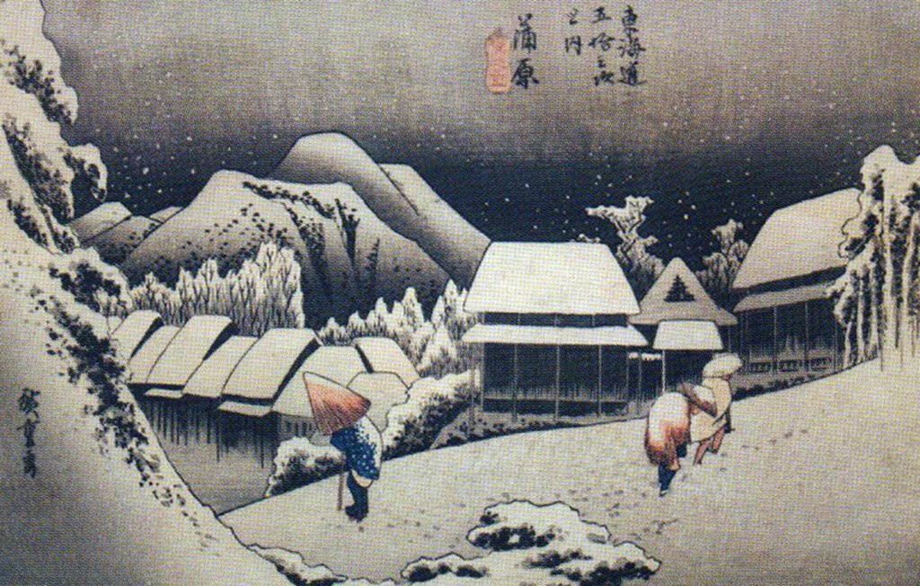 Utagawa Hiroshige – 'Night Snow at Kambra'