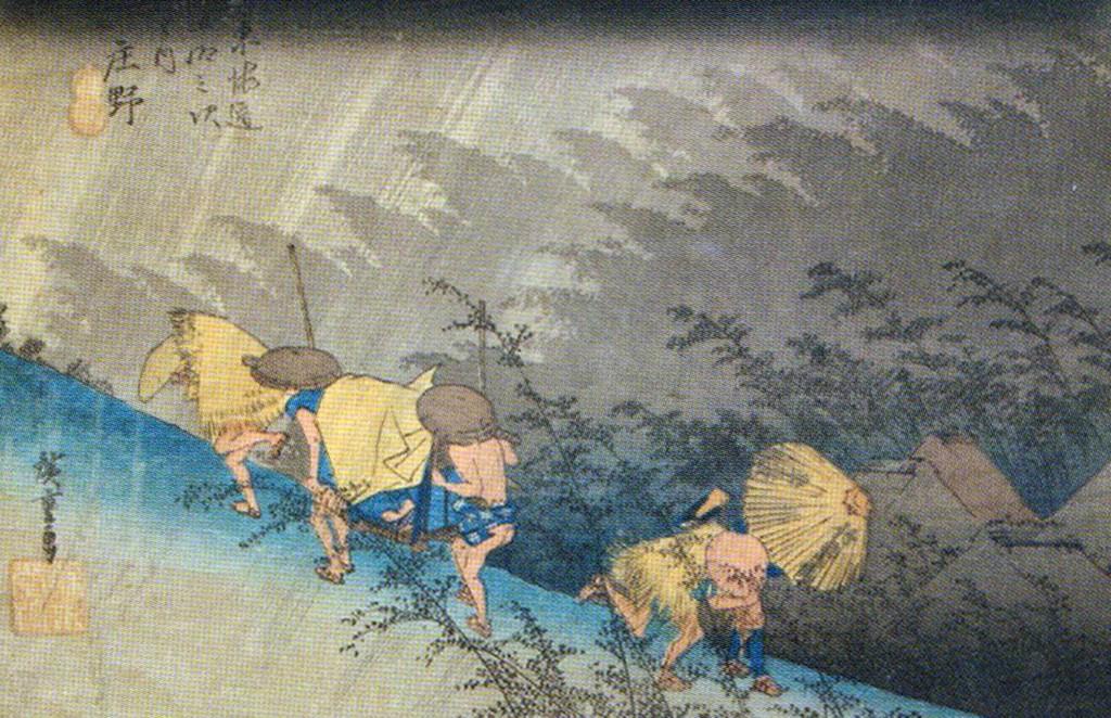 Utagawa Hiroshige – 'Evening Squall at Shono'