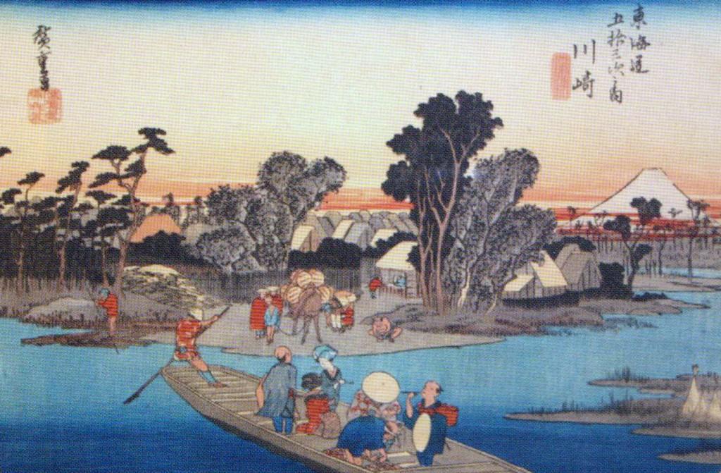 Utagawa Hiroshige – 'The Rokugo Ferry at Kawasaki'