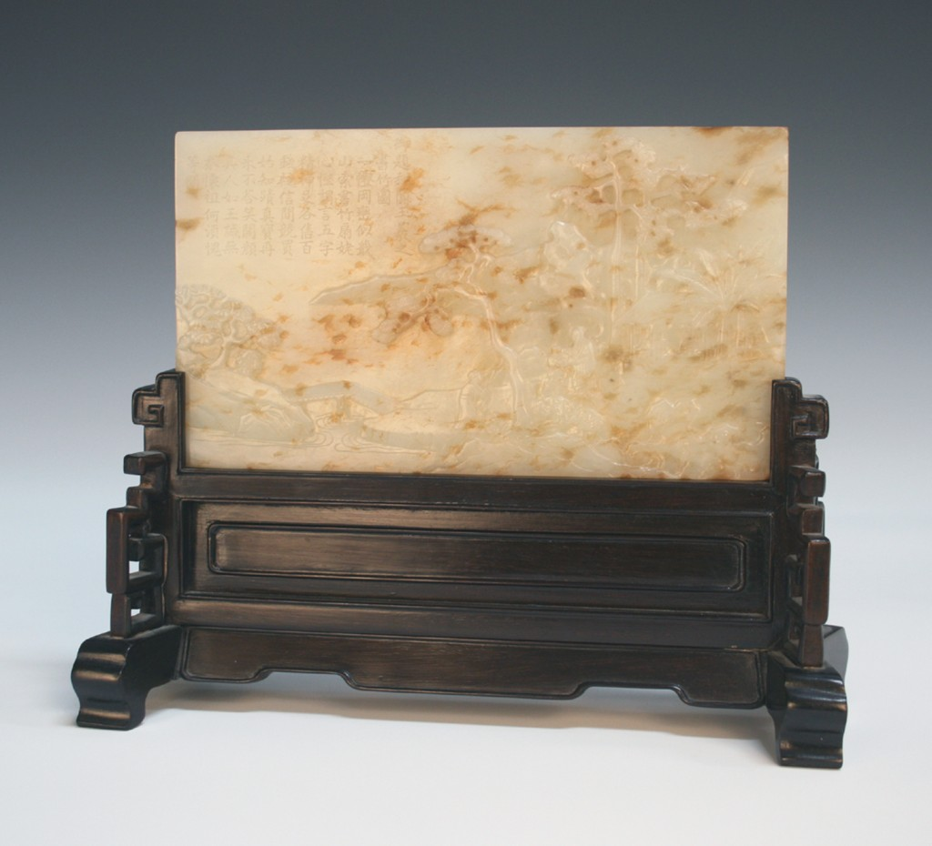 An 18th century Chinese carved jade table screen, auctioned by Toovey's for £120,000