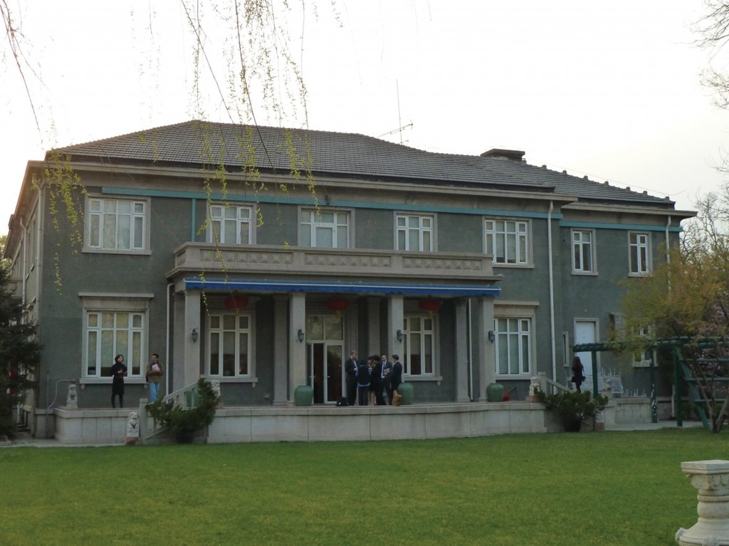 The British Embassy in Beijing