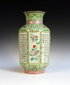 The Qianlong (1736-1795) Chinese famille rose vase sold at Toovey's for £520,000