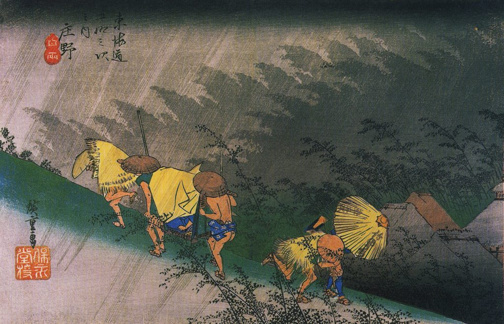 Utagawa Hiroshige, 'Travellers surprised by sudden rain (Shono haku-u)', c.1833 - 4, Woodcut on paper, (Hussey Bequest, Chichester District Council, 1985), © Pallant House Gallery